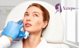Косметология в медцентре «Алтеро»