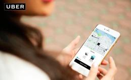 Поездка на такси от сервиса Uber