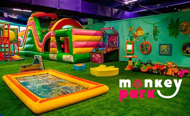 Скидка на Целый день в семейном парке развлечений Monkey Park в ТРК Mari: нерф-арена, сухой бассейн, тюбинг, батутная площадка. Скидка до 50%