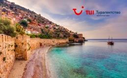 Тур в Турцию от турагентства TUI