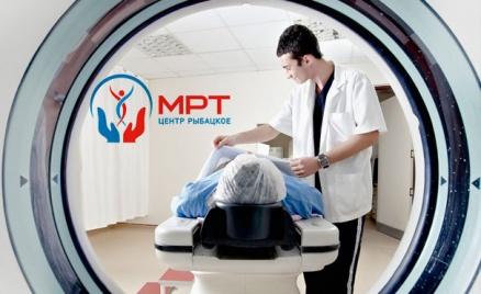 МРТ в клинике «МРТ-центр Рыбацкое»