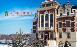 Комплекс «Ольгино» в Тверской обл.