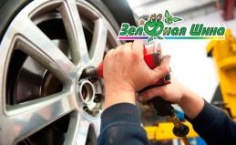Шиномонтаж и хранение колес