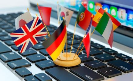 Онлайн-аудиокурсы иностранных языков