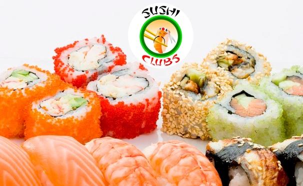 Скидка на Наборы из 5, 7, 10 или 15 роллов от ресторана доставки Sushi-Clubs. Более 20 ТОП роллов: Канада, Аляска, Филадельфия и Калифорния. Скидка до 68%