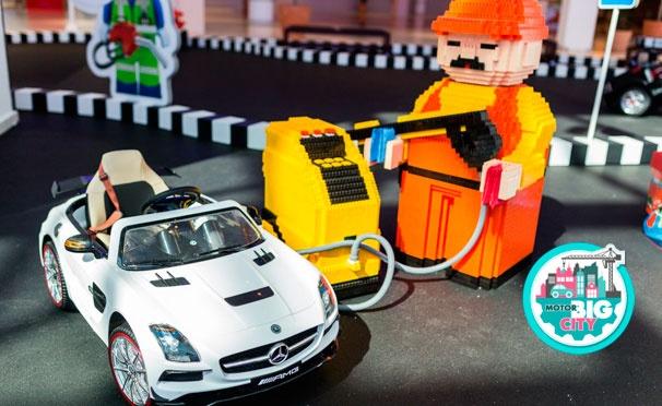Скидка на Детский день рождения + целый день развлечений и прокат детского автомобиля в семейном центре Motor Big City в ТЦ «Авиапарк». Скидка до 55%