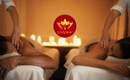 Тайские спа-программы и массаж