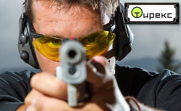 Скидка на 120, 240 или 360 выстрелов из автомата и пистолета по сценариям на выбор в интерактивном тире «Тирекс». Скидка до 60%