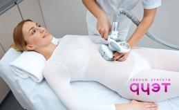 LPG-массаж в салоне красоты «Дуэт»