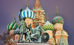 Квест-туры по Москве и Подмосковью