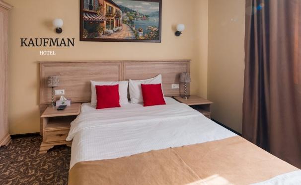 Скидка на Отдых для одного или двоих в номере на выбор в отеле Kaufman в Москве на «Бауманской». Скидка до 31%