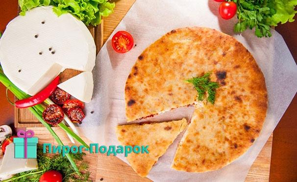 Скидка на Осетинские пироги и огромный выбор пиццы на любой вкус от пекарни «Пирог-Подарок». Скидка до 70%