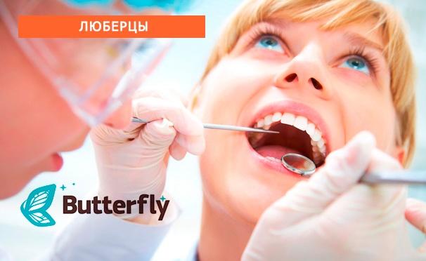 Скидка на УЗ-чистка зубов, лечение кариеса, эстетическая и художественная реставрация, коронки, виниры, имплантаты, удаление зубов в стоматологии Butterfly. Скидка до 60%