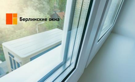 Пластиковые окна Melke, KBE, Rehau