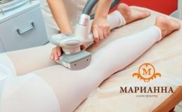 LPG-массаж на аппарате B-Flexy