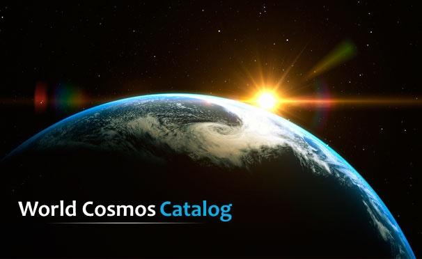 Скидка на Регистрация имени звезды от международной компании World Cosmos Catalog со скидкой до 80%