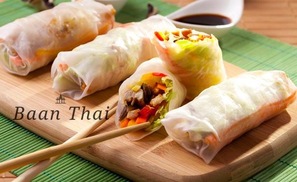 Скидка на Любые блюда и напитки в тайском ресторане Baan Thai со скидкой 50%
