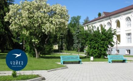 Санаторий «Чайка» в Нальчике