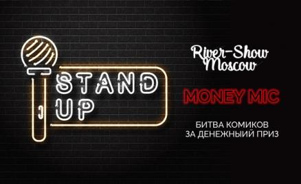 Билеты на стендап-шоу Money Mic
