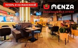 «MENZA кафе» по 5 адресам