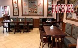 Кафе-кулинария «Коржовъ»