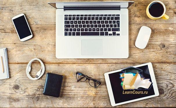 Скидка на Онлайн-курсы «Яндекс.Директ», Google Adwords и «Создание и продвижение сайта Landing Page» от студии онлайн-обучения Learncours. Скидка до 86%