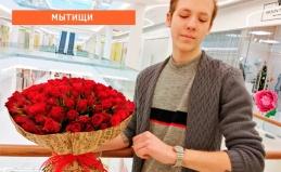 101 роза от «Цветочной базы №1»