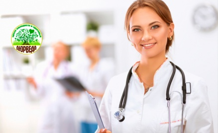 Прием эндокринолога и гинеколога