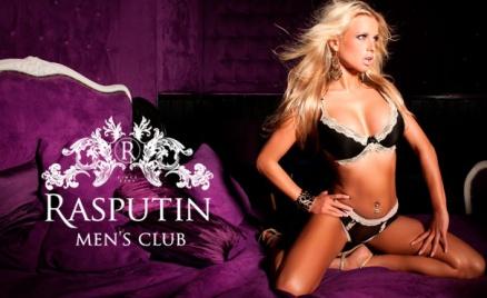 Элитный мужской клуб «Распутин»
