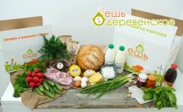 Фермерские продукты «ЕшьДеревенское»