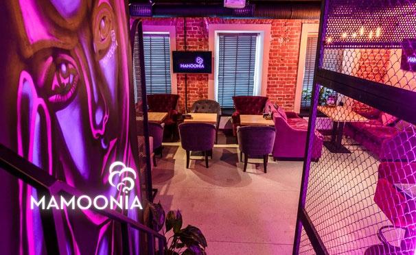 Скидка на Скидка 50% на все меню кухни, напитки и паровые коктейли в лаундж-баре Mamoonia на Арбате