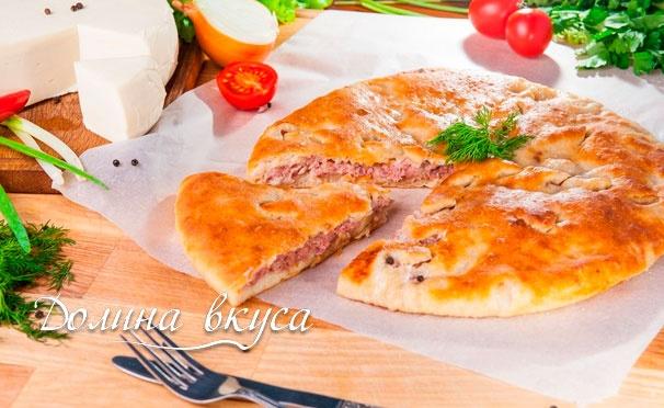 Скидка на До 30 осетинских пирогов и пицц с бесплатной доставкой от пекарни «Долина вкуса». Скидка до 61%