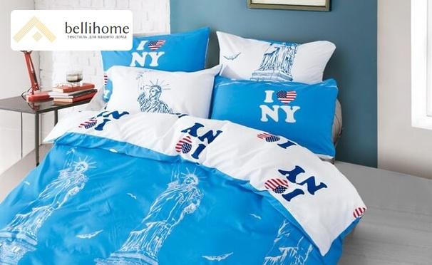 Скидка на Скидка 50% на комплекты постельного белья из сатина от интернет-магазина ВelliHome