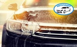 Услуги автокомплекса «Автолидер24»