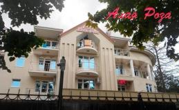 Отель «Алая роза» в Дагомысе на море