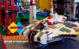 Праздники для детей в «Леготеке»