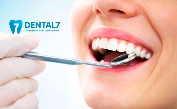 Скидка на Ультразвуковая чистка зубов, чистка Air Flow, фторирование, экспресс-отбеливание Amazing White, металлические или керамические брекеты в стоматологической клинике Dental 7. Скидка до 90%