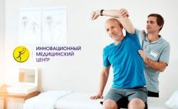 Консультации врачей и обследования