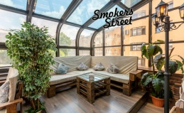 Отдых в лаунж-баре Smoker's Street