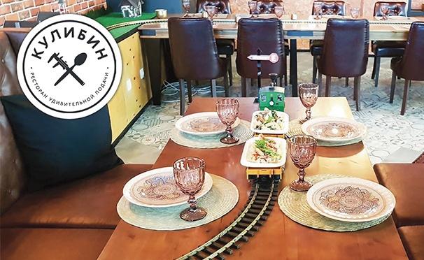 Скидка на Скидка 50% на ужин для двоих в сети ресторанов «Кулибин»: салаты, горячее, закуски, напитки