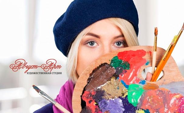 Скидка на Мастер-классы по рисованию маслом, карандашом, пастелью, акварелью или по точечной росписи Point-to-Point в художественной студии «Август-Арт». Скидка до 74%