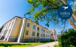 Отдых в санатории «Чайка» в Нальчике
