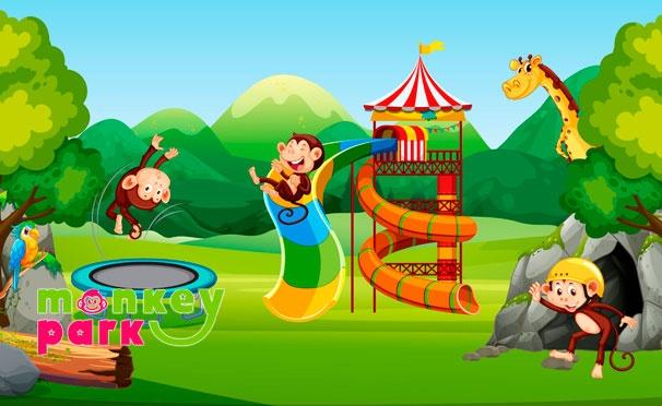 Скидка на Целый день развлечений или проведение дня рождения, детского праздника в семейном парке развлечений Monkey Park в ТРК Mari: нерф-арена, батуты, ниндзя-парк, настоящая пещера и не только! Взрослые с детьми проходят бесплатно! Скидка до 58%
