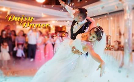 Обучение в школе танцев Daisy Dance