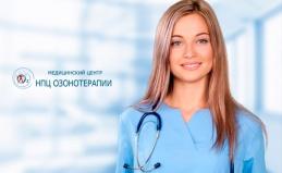 Озонотерапия лица, волос, бедер
