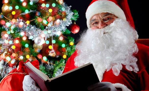 Скидка на Подарочный комплект от Деда Мороза с доставкой «Почтой России» или видеопоздравление по электронной почте от компании «Почта Деда Мороза». Скидка до 83%