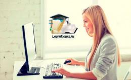 Онлайн-обучение обработке видео