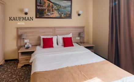 Отдых в отеле Kaufman в Москве