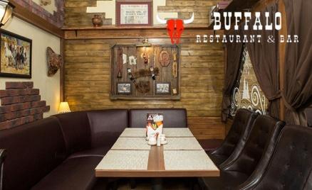 Банкет или все меню в баре Buffalo