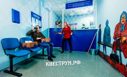 Участие в квесте «Почта будущего»